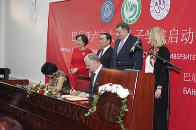 OPENING OF THE CONFUCIUS INSTITUTE